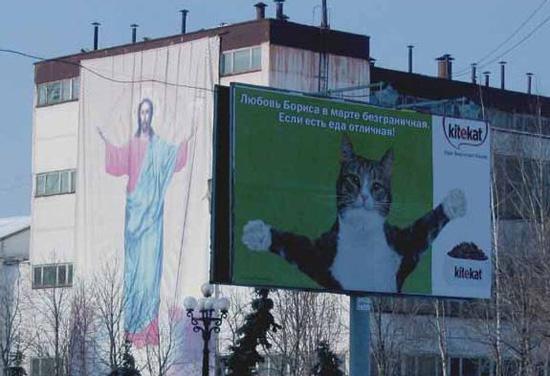 jesus_cat2